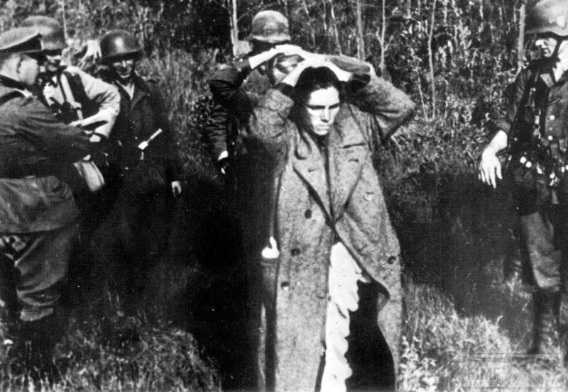 94644 - Женщины в плену.