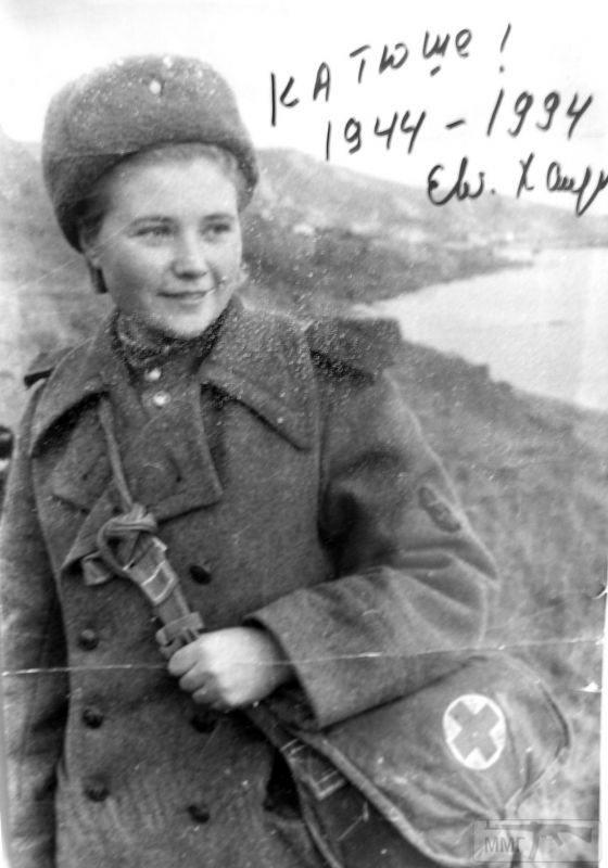 94645 - Женщины на войне.