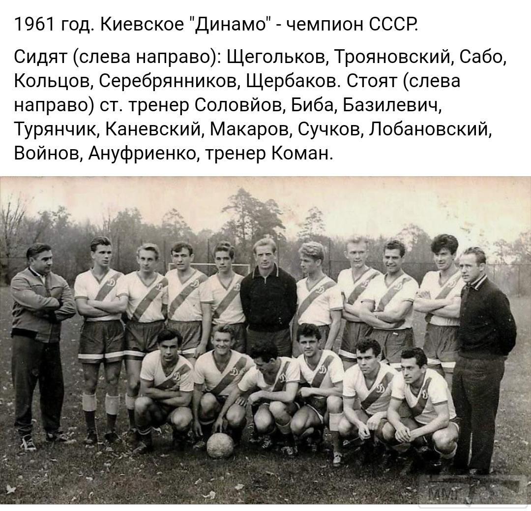 94655 - Киев