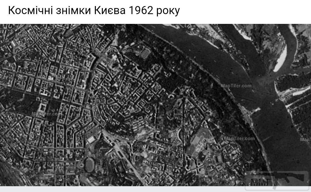 94656 - Киев