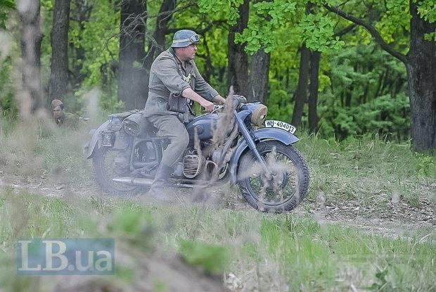 """9468 - Військово-Історичний Фестиваль """"Перемога.UA"""""""