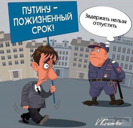94689 - А в России чудеса!