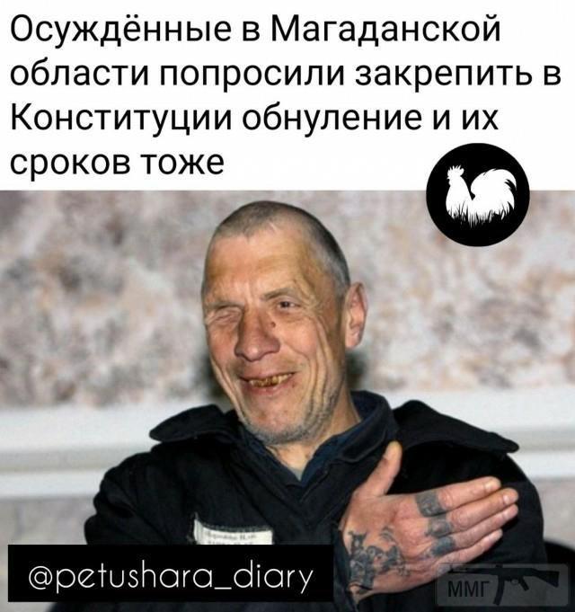 94691 - А в России чудеса!