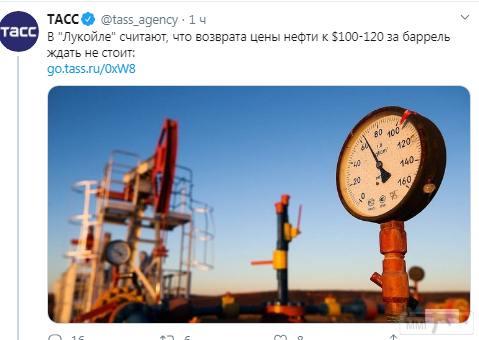 94693 - А в России чудеса!