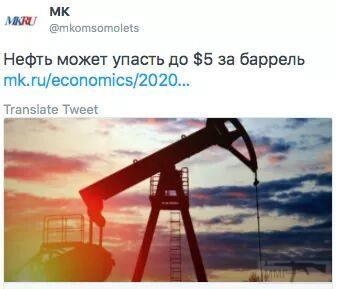 94694 - А в России чудеса!