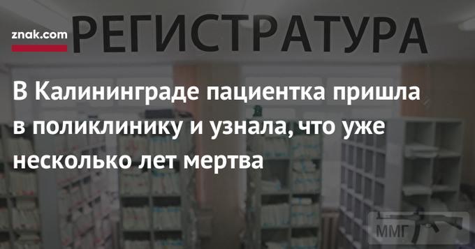 94695 - А в России чудеса!