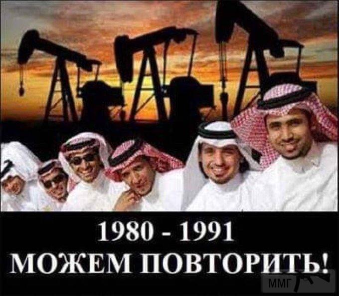 94696 - А в России чудеса!