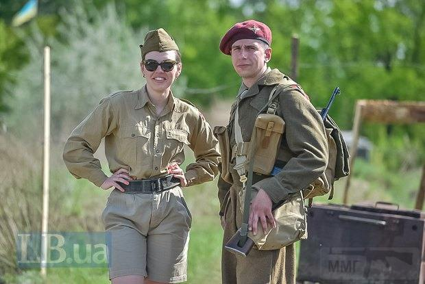 """9470 - Військово-Історичний Фестиваль """"Перемога.UA"""""""