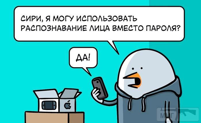 94790 - Почему не нужен дорогой смартфон.