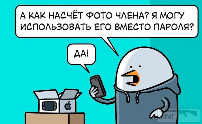 94791 - Почему не нужен дорогой смартфон.