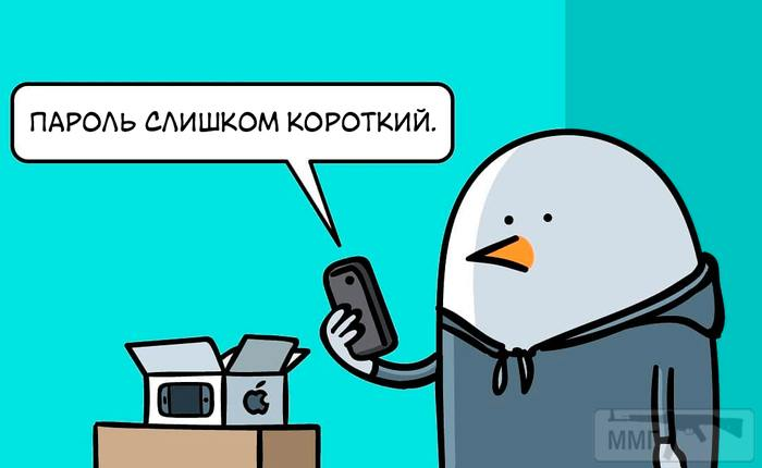 94793 - Почему не нужен дорогой смартфон.