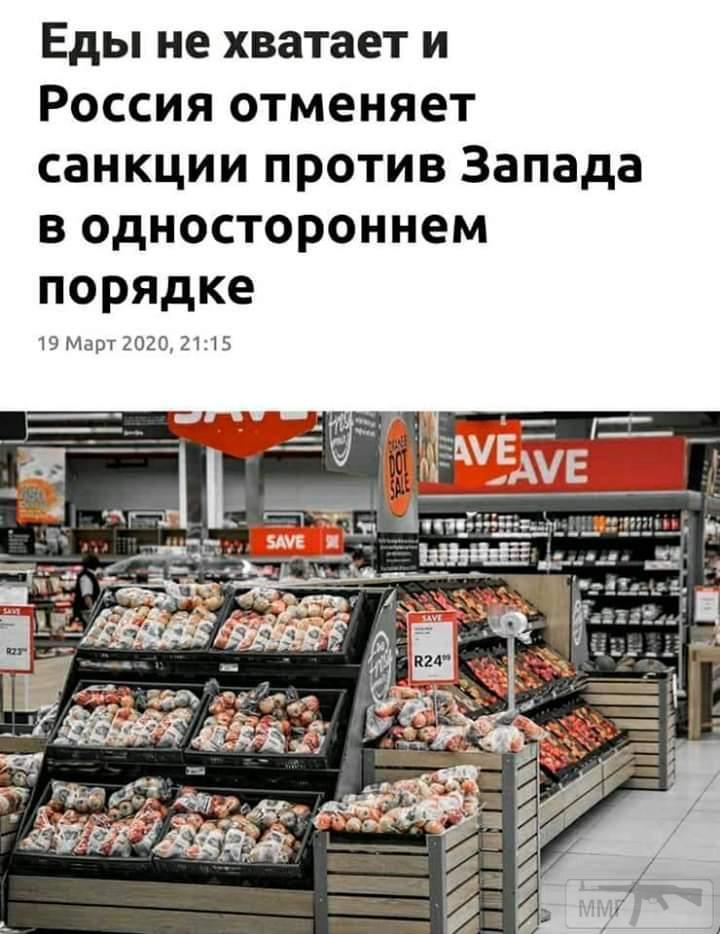 94877 - А в России чудеса!