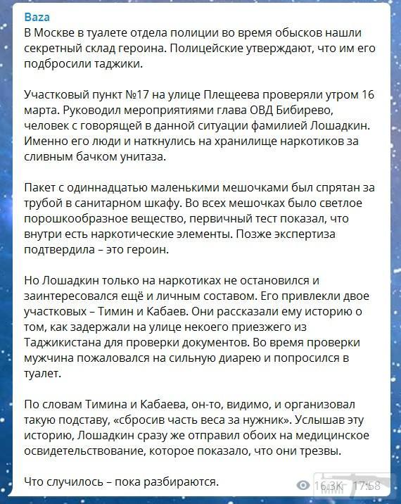 94878 - А в России чудеса!