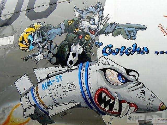 95012 - Первым делом, первым делом самолеты...