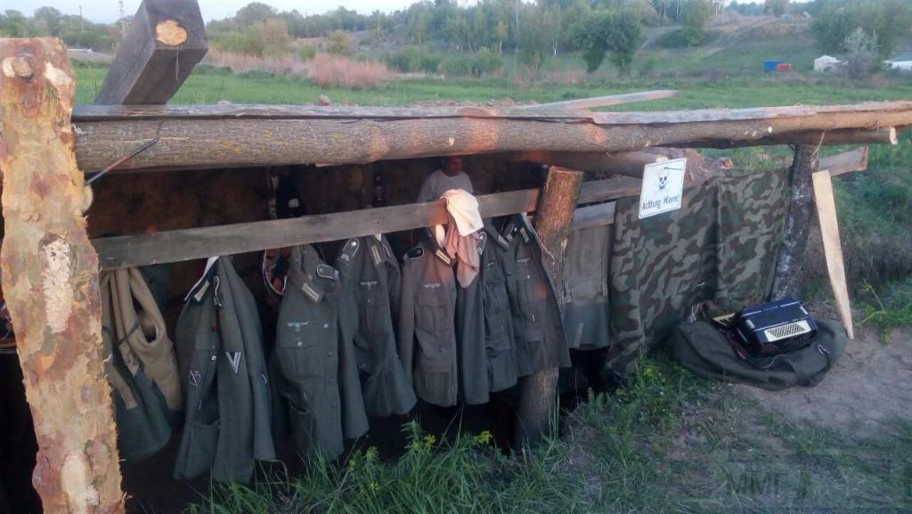 """9518 - Військово-Історичний Фестиваль """"Перемога.UA"""""""
