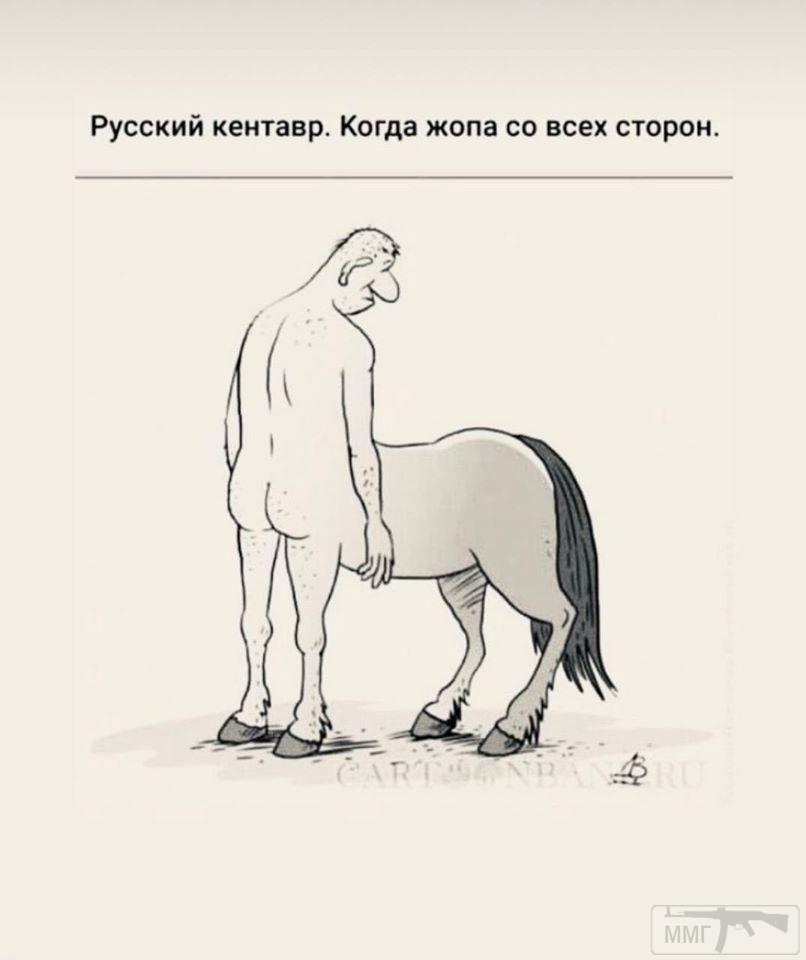 95245 - А в России чудеса!