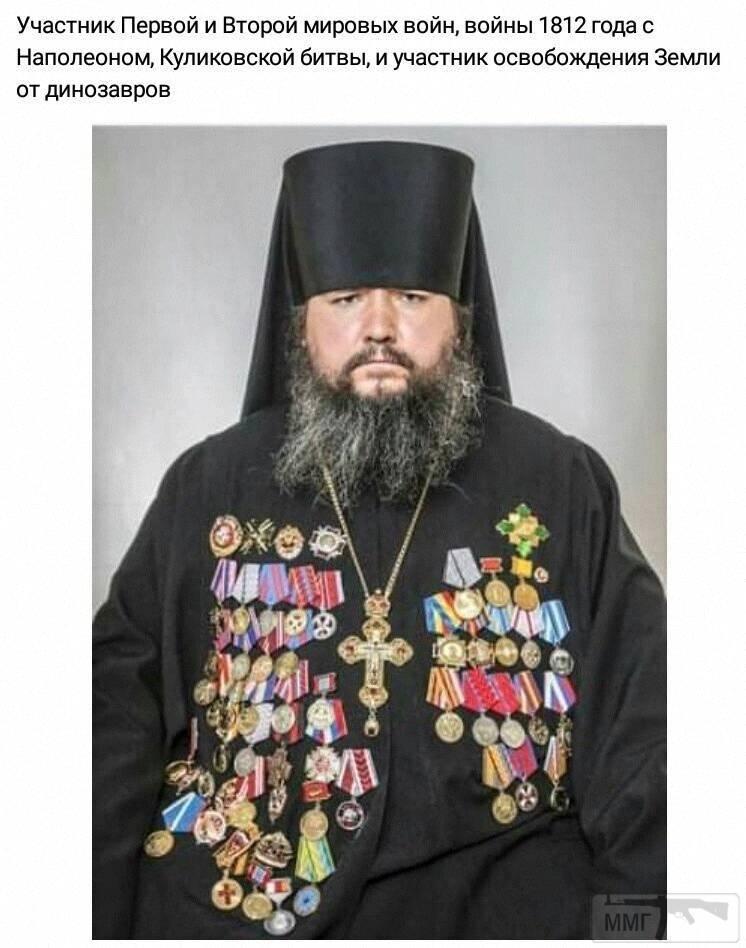 95355 - А в России чудеса!