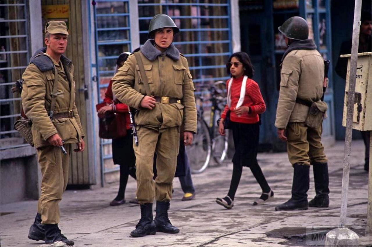 95357 - Афганская война - общая тема