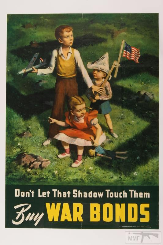 95391 - Пропаганда и контрпропаганда второй мировой
