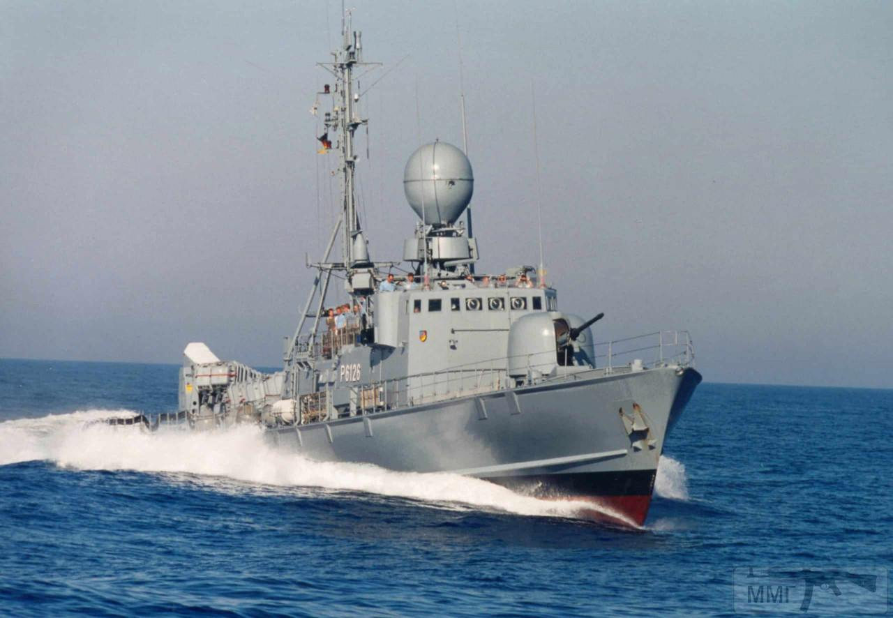 95454 - Военно-Морские Силы Вооруженных Сил Украины