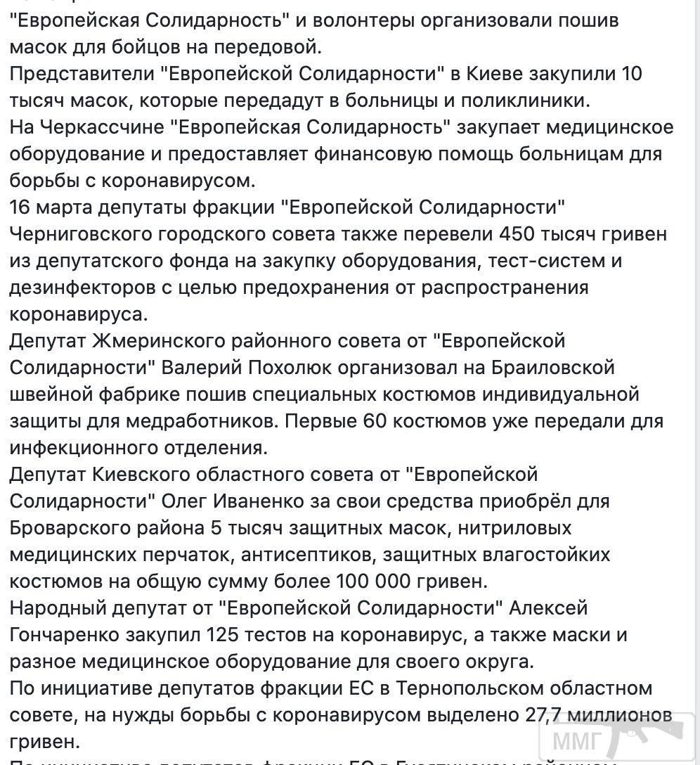 95473 - Украина - реалии!!!!!!!!