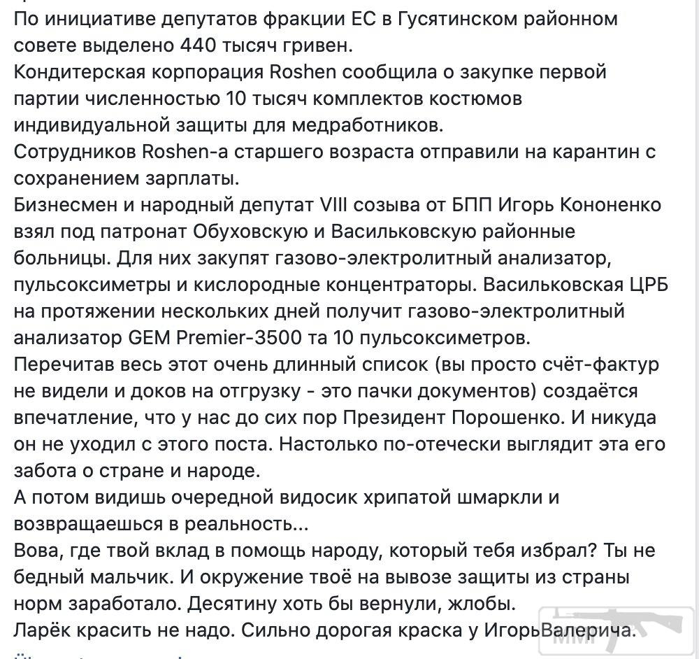 95474 - Украина - реалии!!!!!!!!