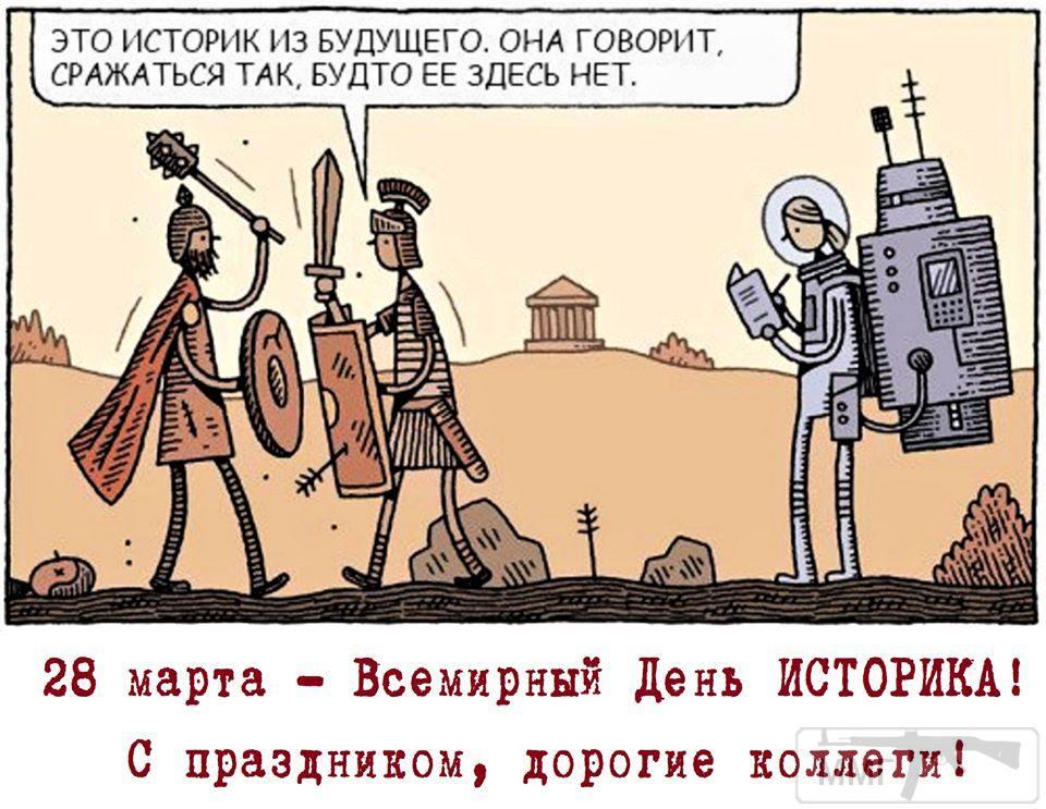 95507 - Украина - реалии!!!!!!!!