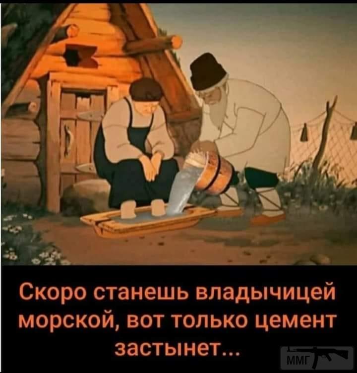 95526 - Отношения между мужем и женой.