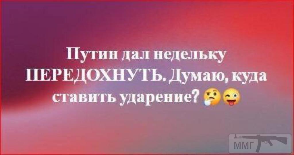 95559 - А в России чудеса!