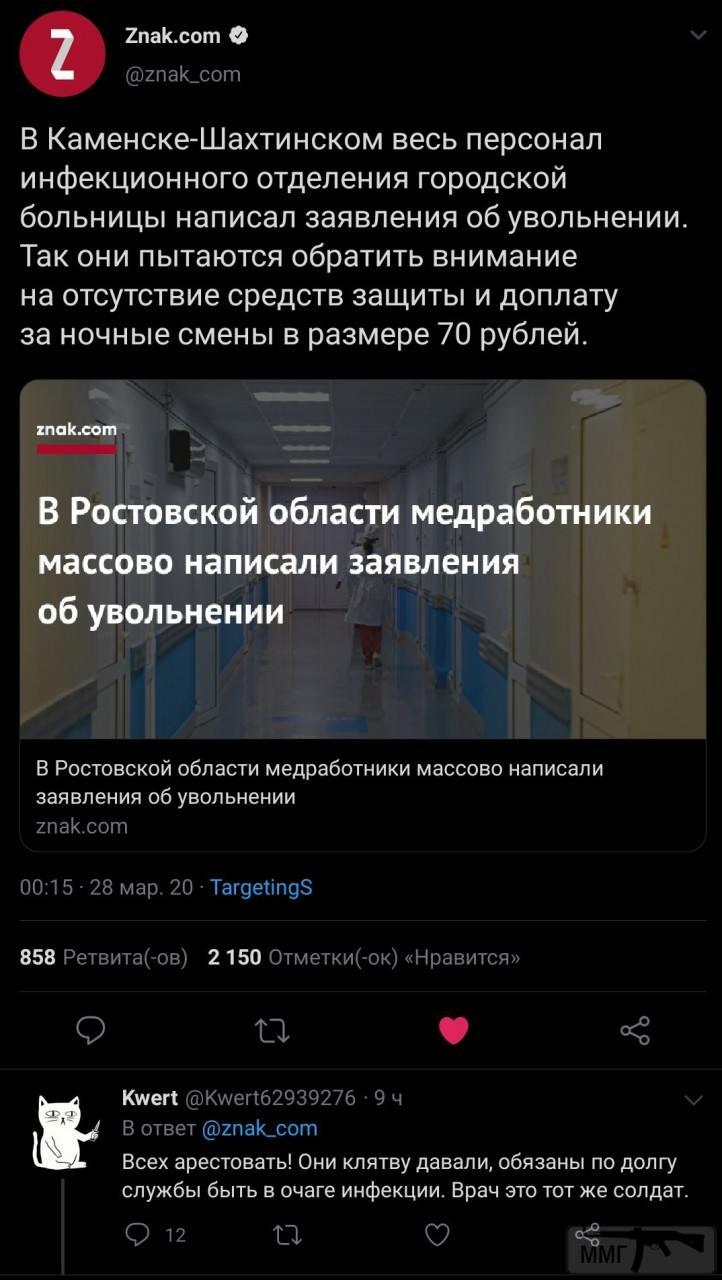 95560 - А в России чудеса!