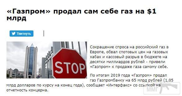 95561 - А в России чудеса!
