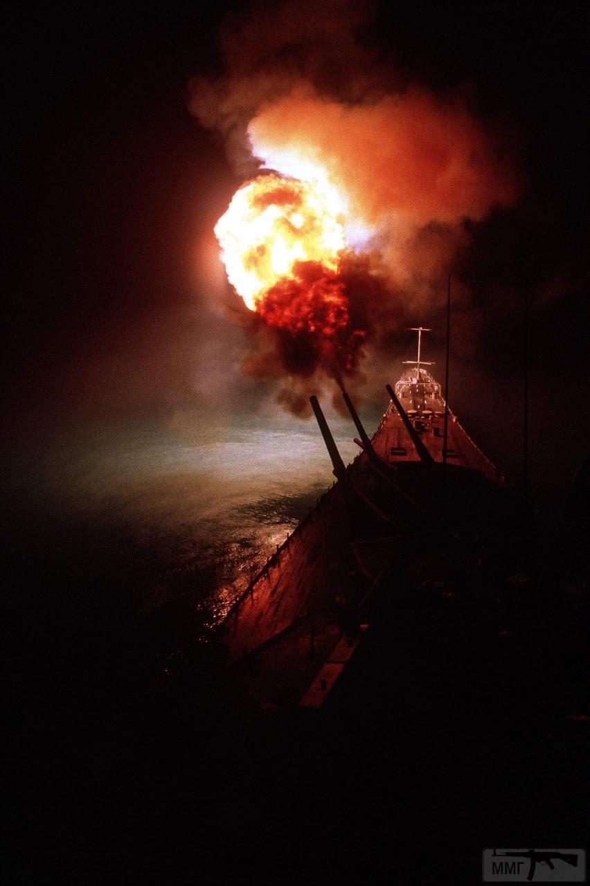 95562 - USS Missouri (BB-63)