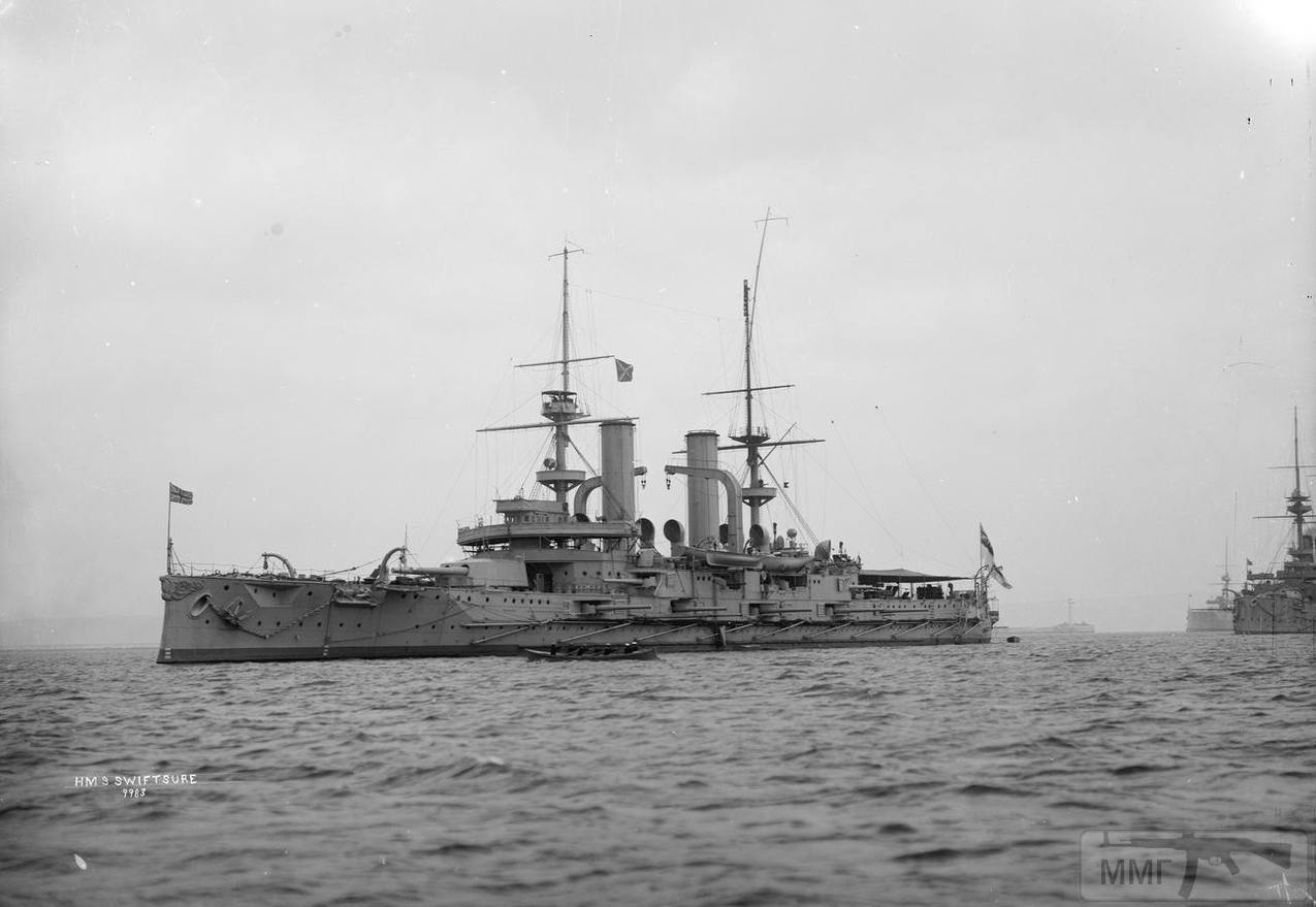 95567 - HMS Swiftsure