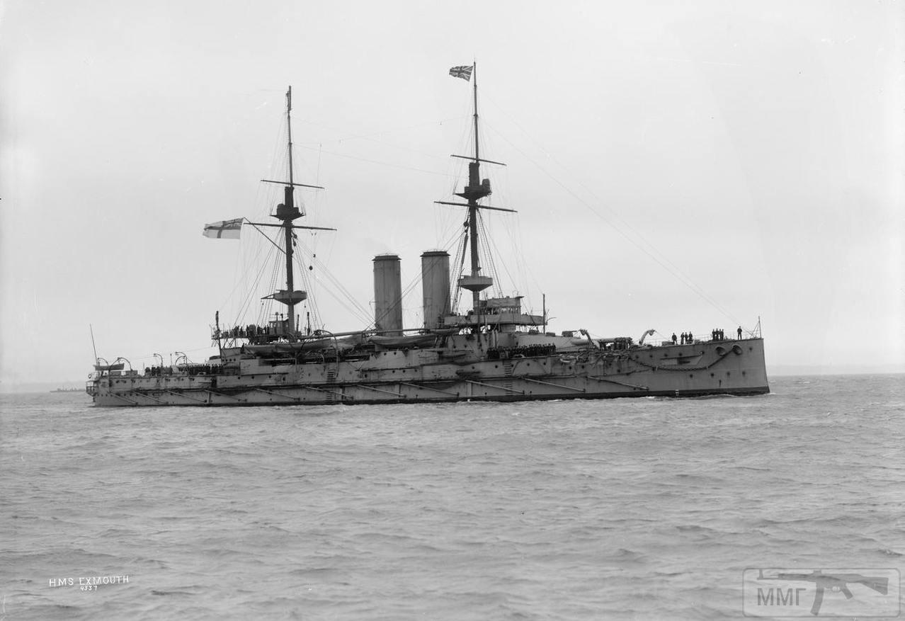 95575 - HMS Exmouth