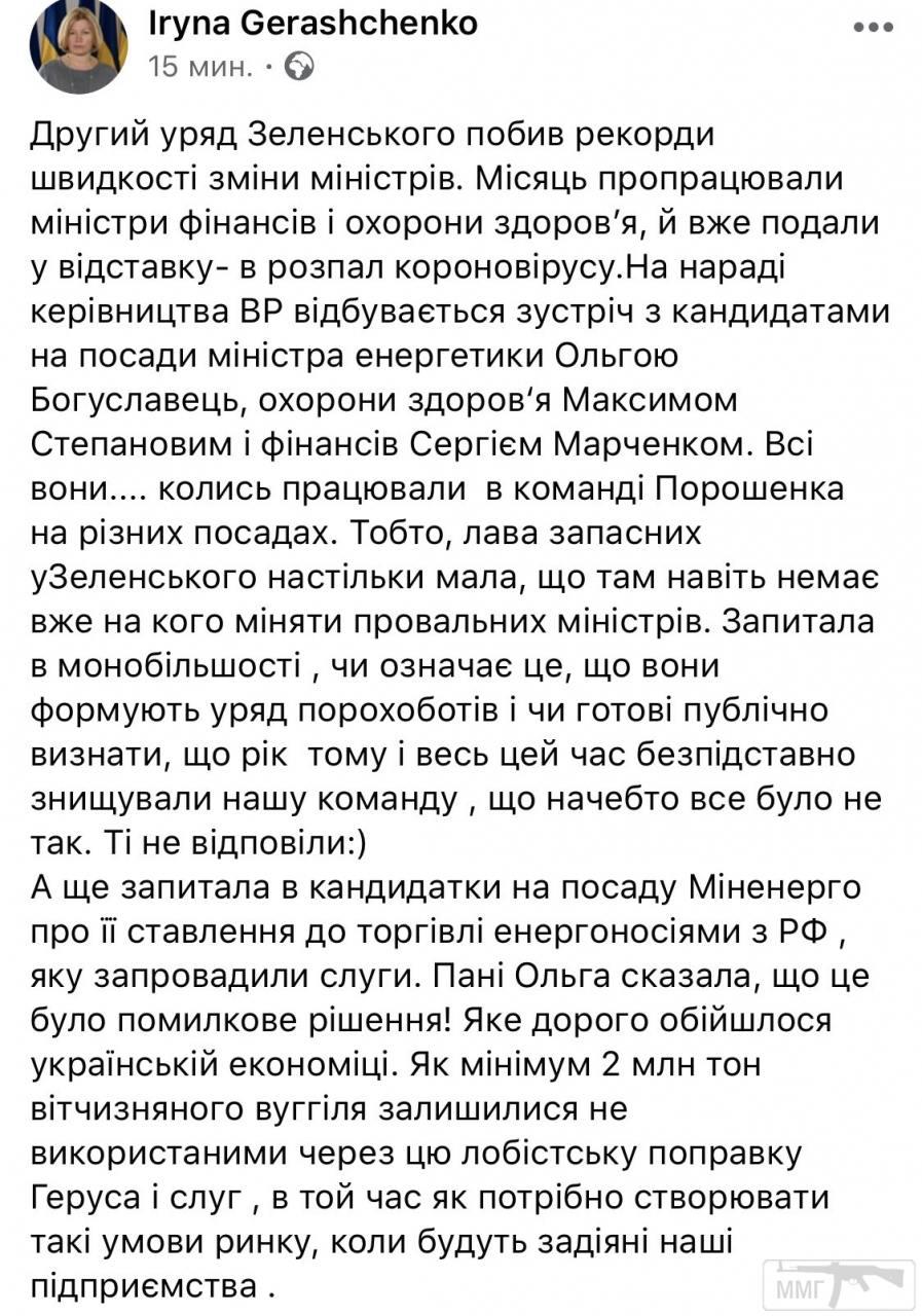 95639 - Украина - реалии!!!!!!!!