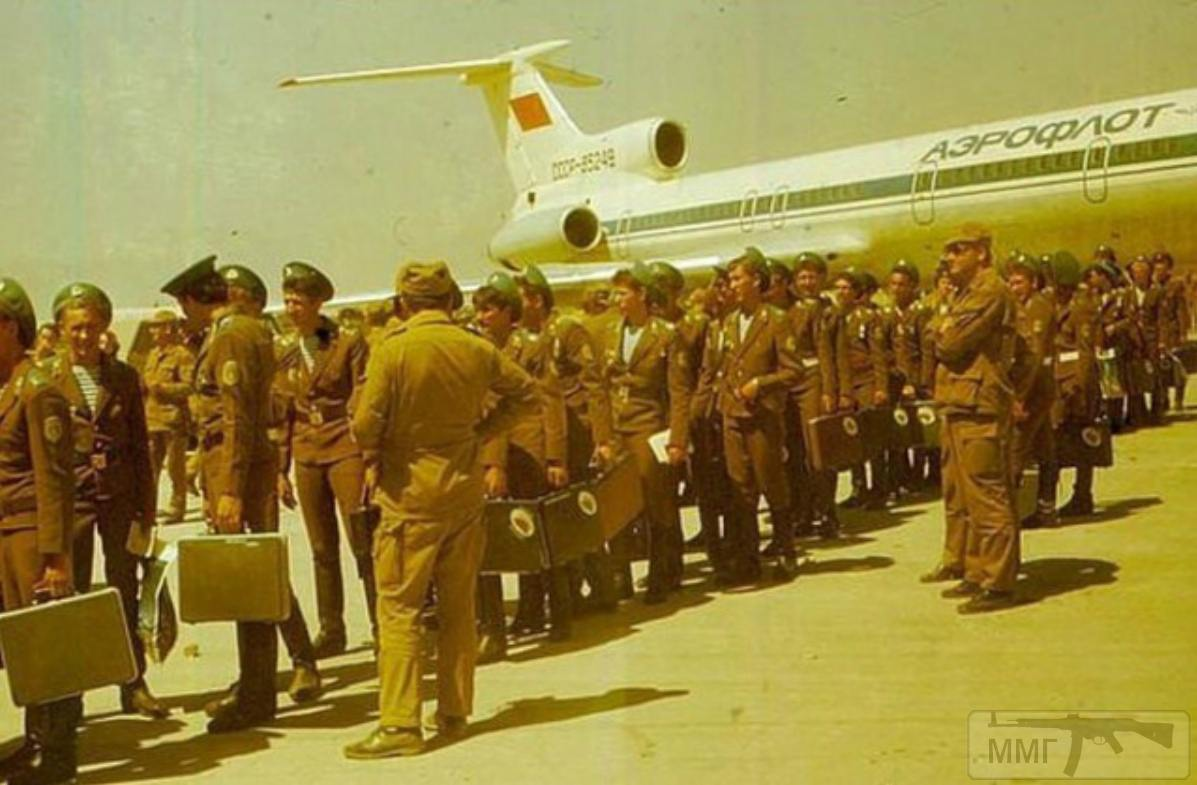 95695 - Афганская война - общая тема