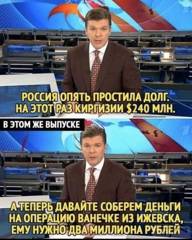 95704 - А в России чудеса!
