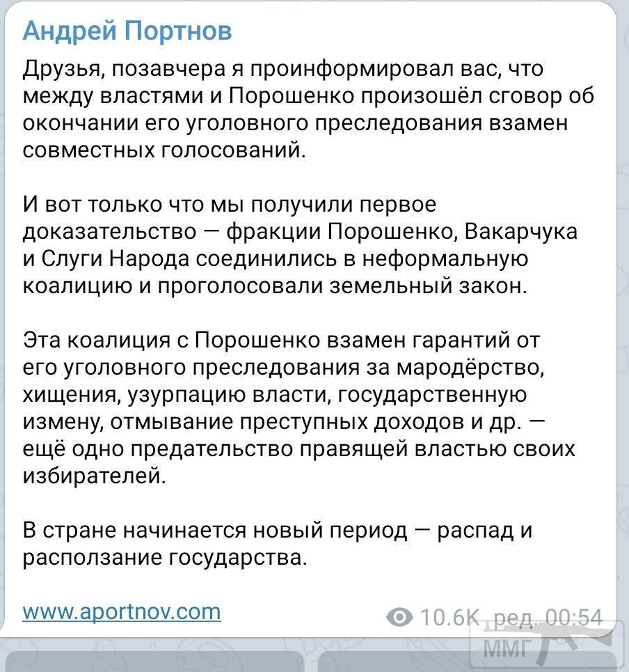 95735 - Украина - реалии!!!!!!!!