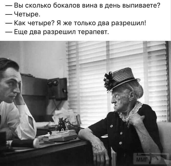 95736 - Пить или не пить? - пятничная алкогольная тема )))