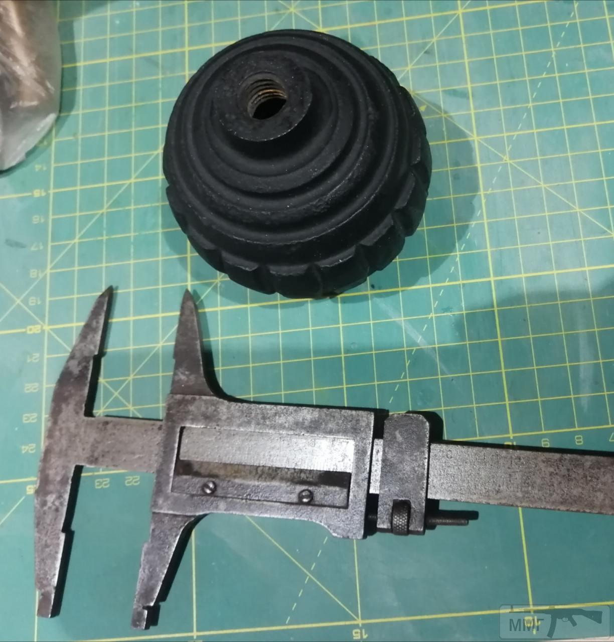 95768 - Створення ММГ патронів та ВОПів.