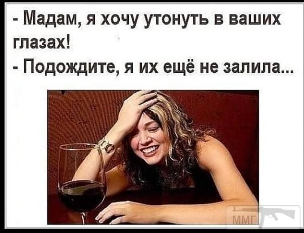 95773 - Пить или не пить? - пятничная алкогольная тема )))
