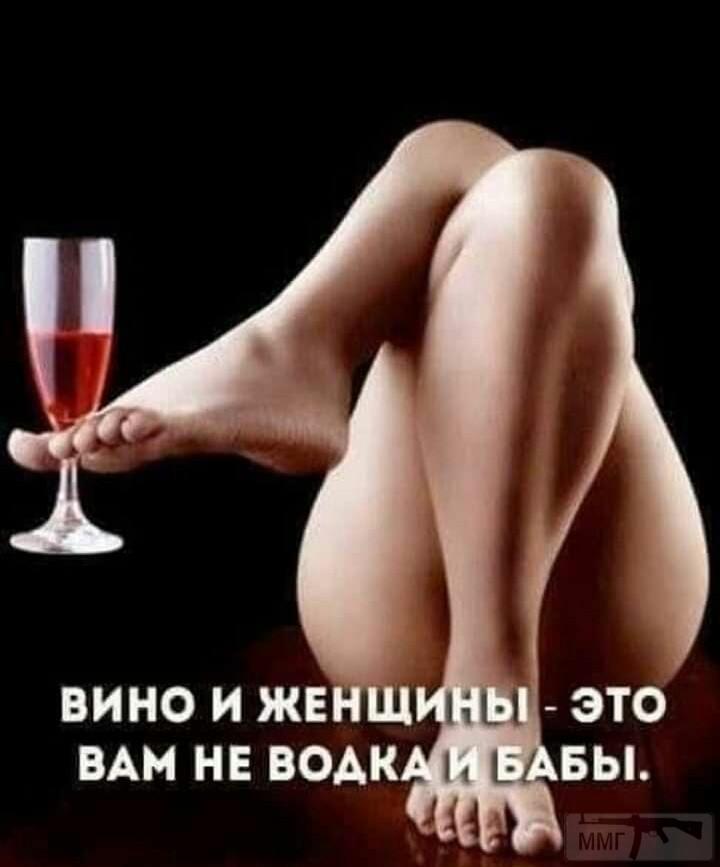 95774 - Пить или не пить? - пятничная алкогольная тема )))