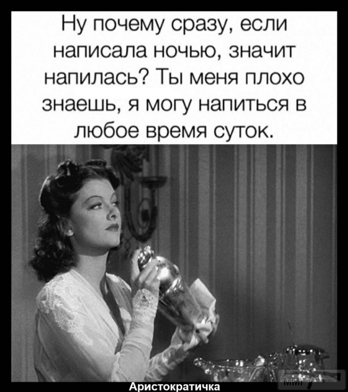 95775 - Пить или не пить? - пятничная алкогольная тема )))