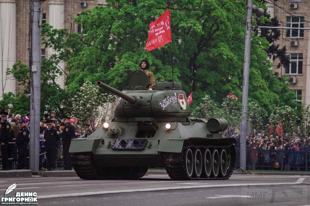 9594 - Саур-Могила (Шахтерский район Донецкой области)