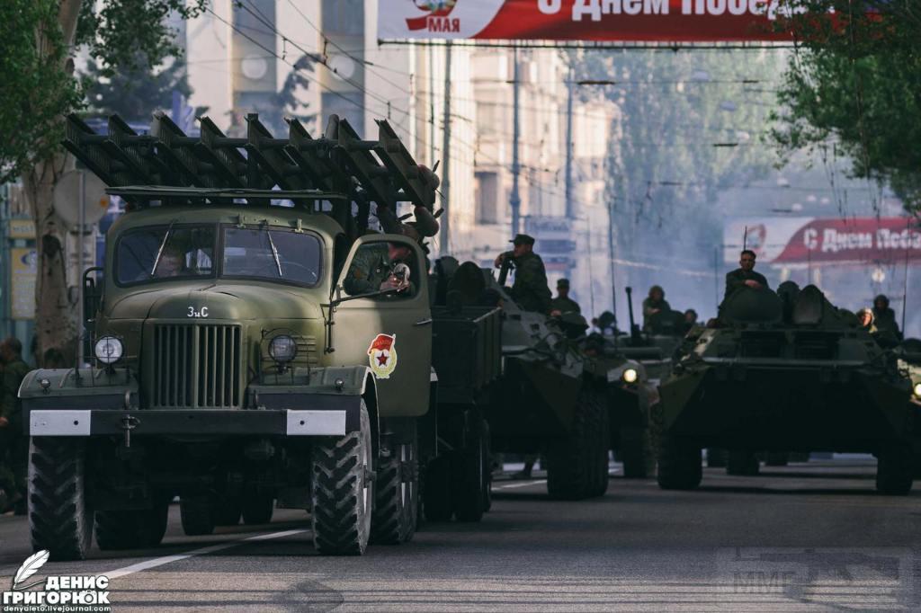 9595 - Саур-Могила (Шахтерский район Донецкой области)