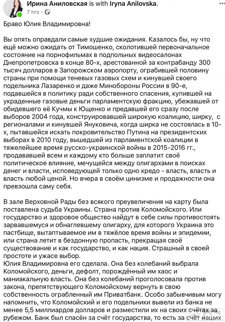 95964 - Украина - реалии!!!!!!!!
