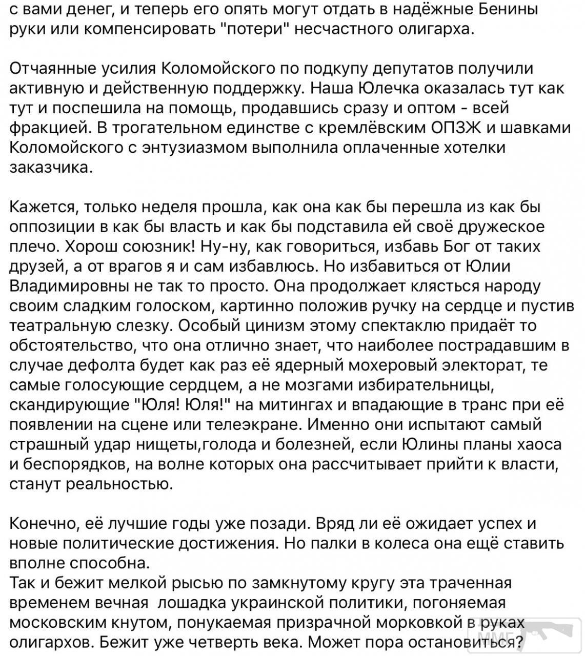 95965 - Украина - реалии!!!!!!!!