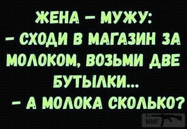 96046 - Пить или не пить? - пятничная алкогольная тема )))