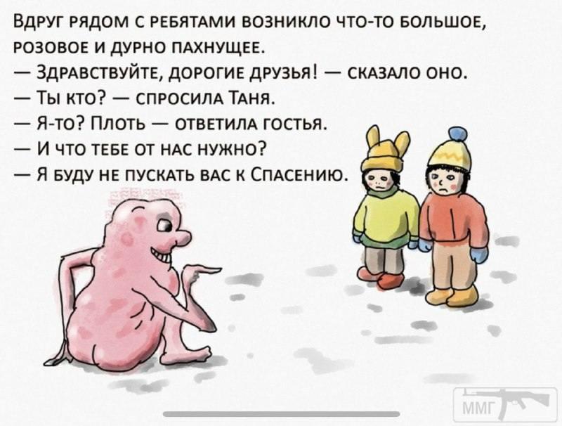 96056 - А в России чудеса!
