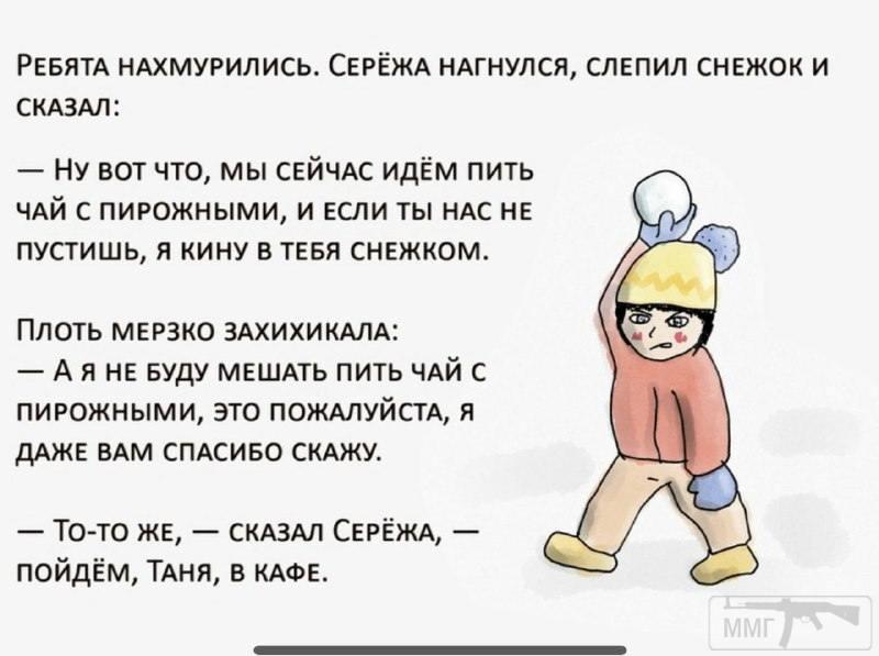 96057 - А в России чудеса!